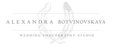 Destination Wedding Photography Studio | Alexandra Botvinovskaya | Europe, Worldwide logo